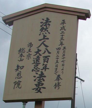 200958chi2fuda