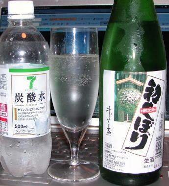 200961chikubushima2