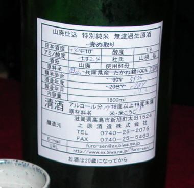 200961p7