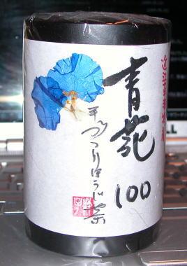 200964ao1