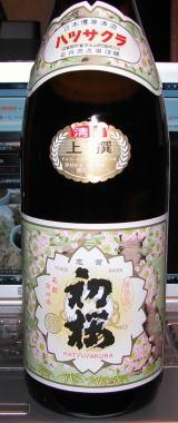 200966hatsusakura