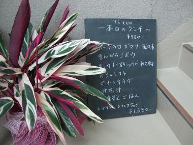 2009617t0kanban