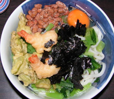 200972udon