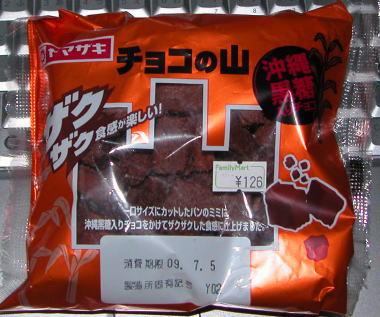 200973yama