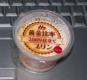 200973p