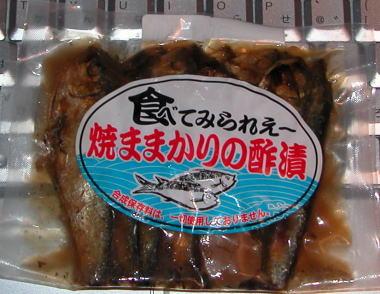 200974mamakari1