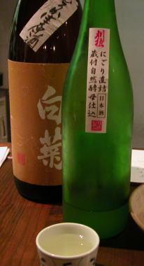 2009722tsu2sake