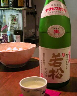2009722tsu4sake