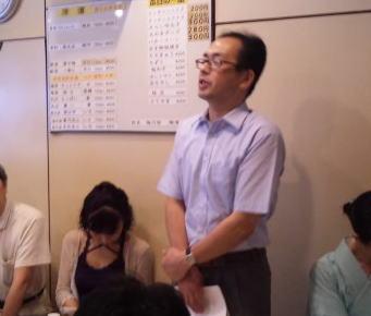 200996ueharasan
