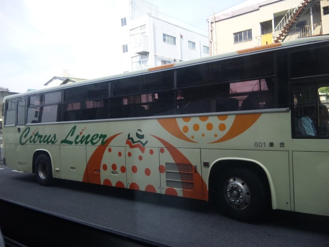 今度はバス旅