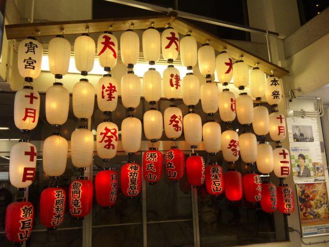 大津祭宵々宮の夜