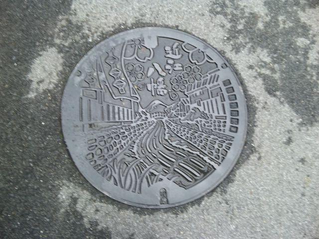 近江八幡のマンホール
