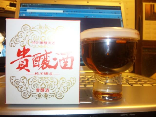 西勝酒蔵「貴醸酒」