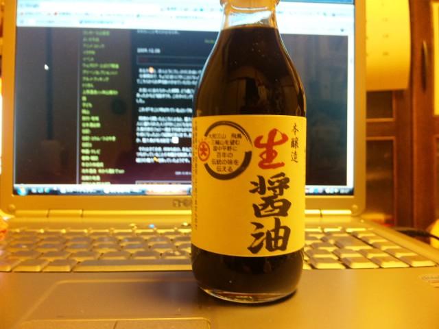 シバタプラセールファームの本醸造生醤油