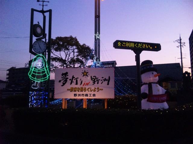 野洲駅前のイルミネーション