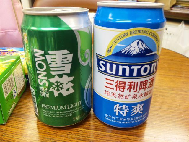 上海土産のビール