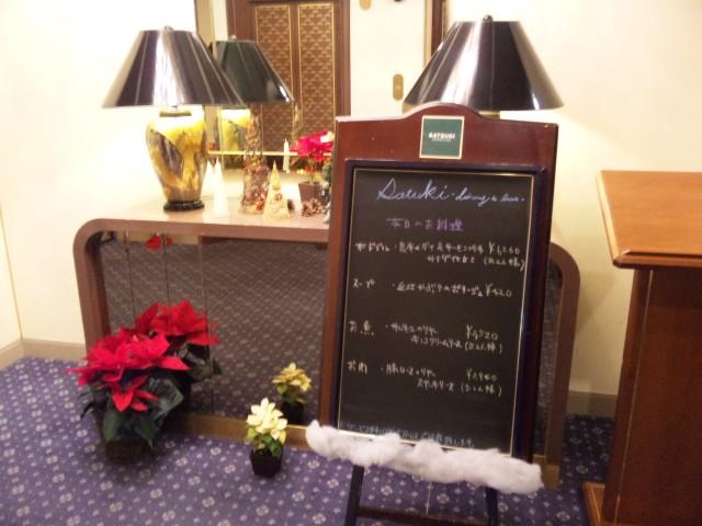ホテルニューオウミでクリスマスパーティー