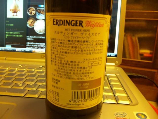 エルディンガー ウ゛ァイスビア ミットファイナーフェ