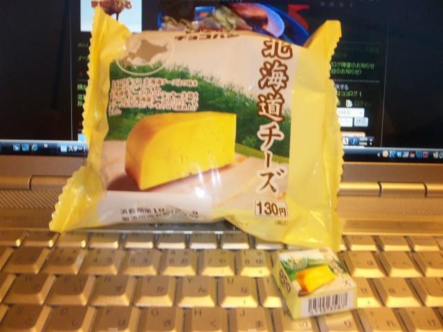 チロルチョコ北海道チーズパン