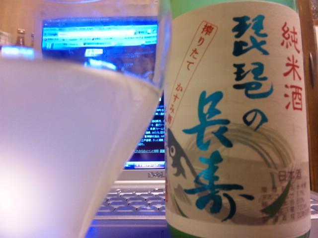 「琵琶の長寿」みんなの純米・かすみ酒