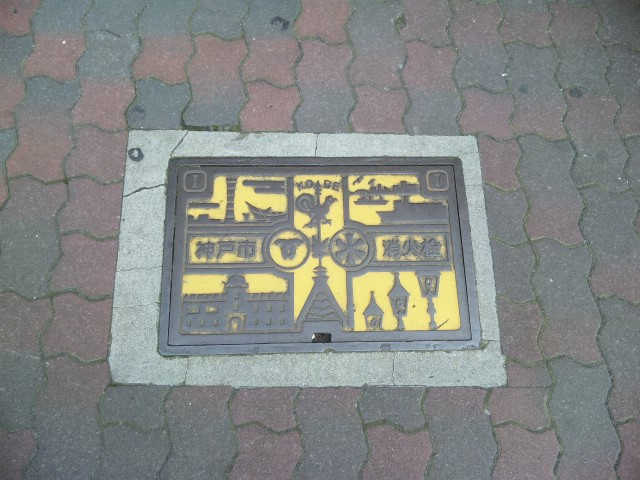 神戸三宮のフタ