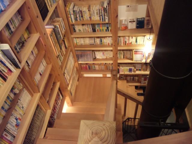 徳島への旅 その4 万年山文庫の中