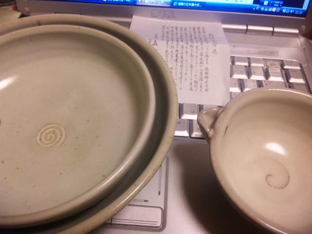 大谷焼きの片口、鉢