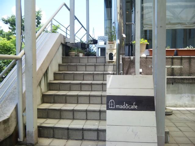 madocafeハンバーグランチ