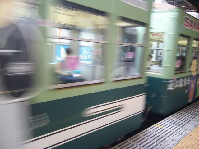 京阪石山坂本線の龍馬号