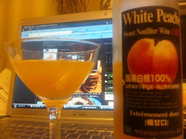 白桃ワイン
