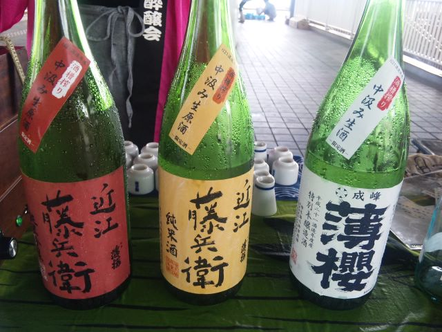 朝市「薄桜」「近江藤兵衛」