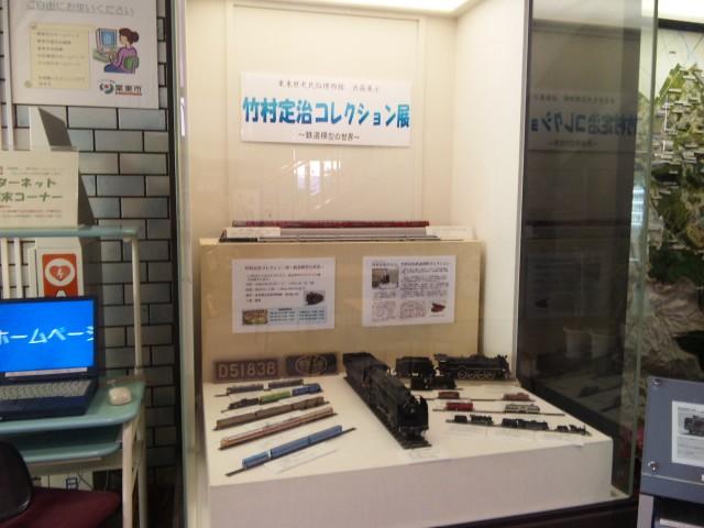 鉄道模型展示会