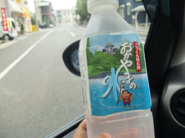おかやまの水