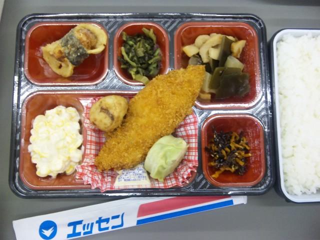 今日のお弁当300円