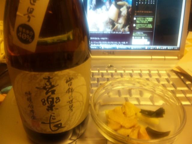「喜楽長」特醸頒布酒 純米大吟醸 生 「山田錦」
