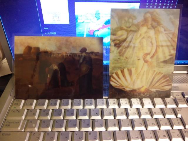 滋賀県立近代美術館でお土産。角度を変えると絵が動く!