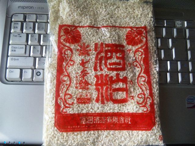 冨田酒蔵の米糀