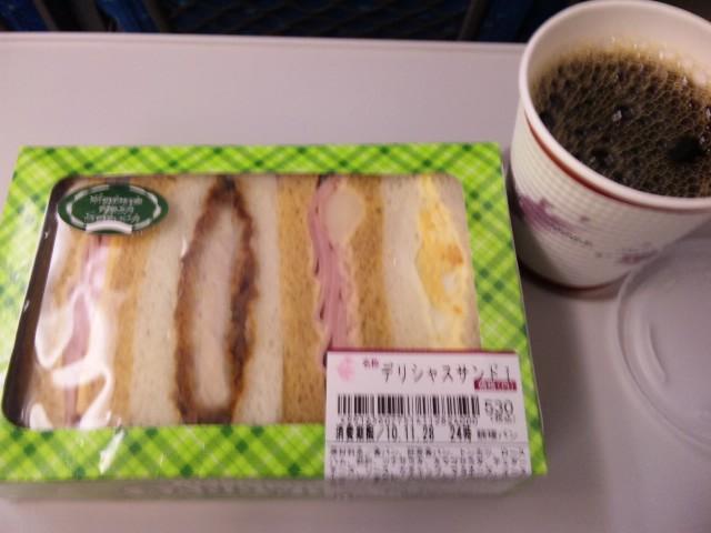 車内でサンドイッチ