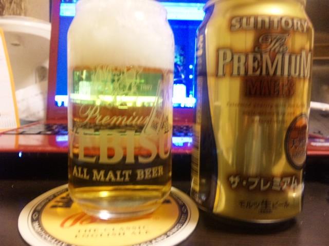 エビス缶型ビールグラス