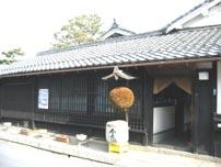Kuraokamuraomote