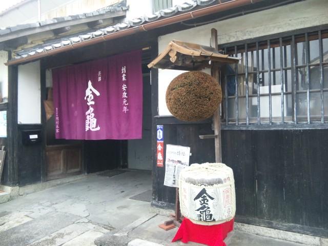 岡村本家蔵見学