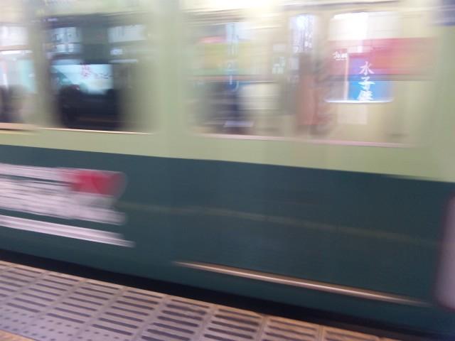 京阪石坂線ラッピング電車