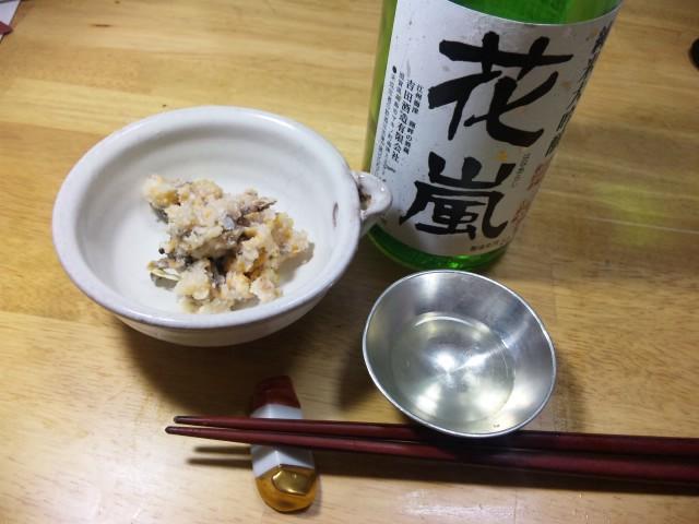 「花嵐」と沖島の鮒寿司