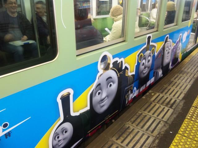 機関車やえもん