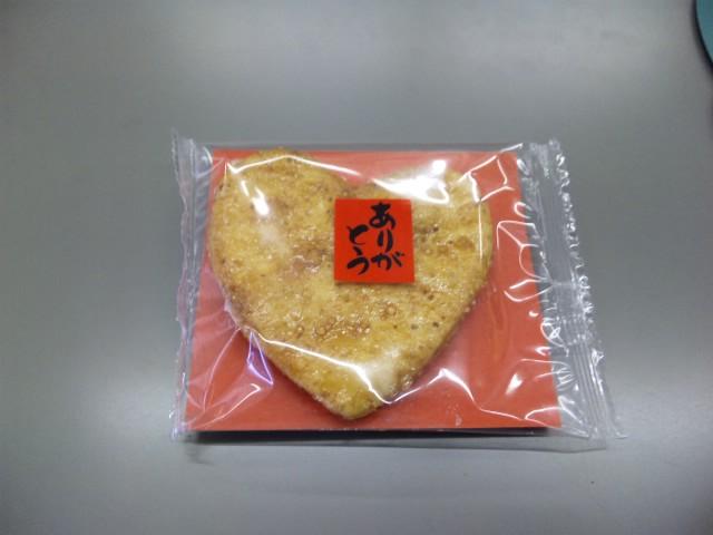 ハート型お煎餅