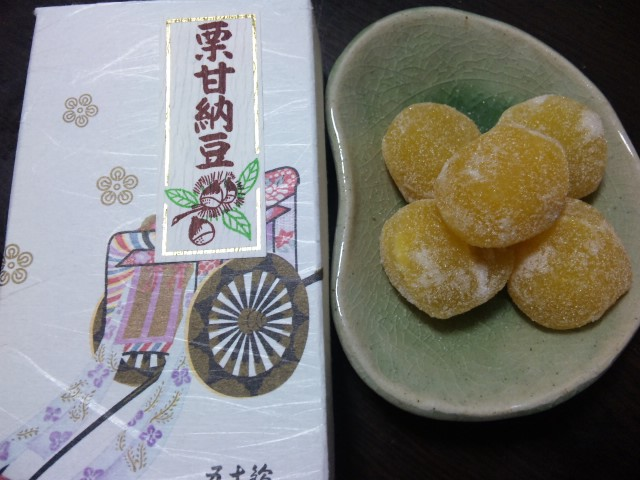 五十鈴の栗甘納豆