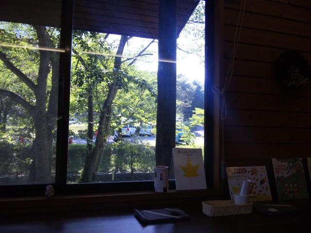 森のBookCafe