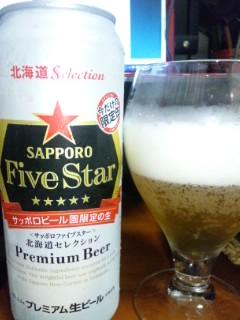 サッポロ five-star