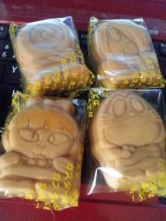 妖怪饅頭(カスタード)