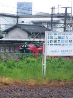 京阪ラッピング電車盛り